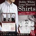 ポイント デザイン ワイシャツ ドゥエボットーニ クールビズ プレゼント クリスマス