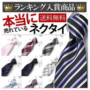 【メール便送料無料】ポッキリ価格_1000円 ポッキリ...