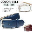 Belt 0001 n1