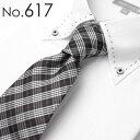 【あす楽対応】当店人気スーツ シャツ ワイシャツ ビジネス 結婚式 にぴったり!おしゃれなデザイン ネクタイ フォー…