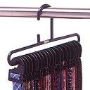 Hanger 0011