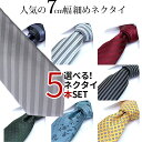 Necktie 0433 no1 1