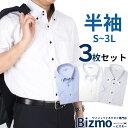 Shirt 0780 bz