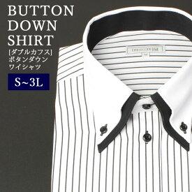 あす楽対応 襟高デザイン ドレスシャツ (ダブルカラー・ダブルカフス) 長袖ワイシャツ 白 メンズ 長袖 ワイシャツ Yシャツ 豊富なサイズ ビジネスや結婚式に スリムからゆったりまで 黒 シャツ [白シャツ]など多数取扱中 入学式 卒業式