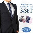 Necktie 0380