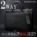 ビジネスバッグ ブリーフケース 買いたくなる3つのポイント◆2WAY ショルダー メンズ リクルートバッグ 鞄 カバン か…