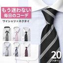 Shirt 1182