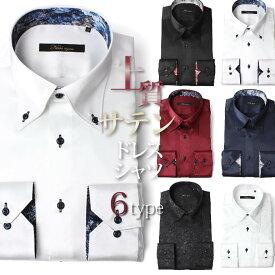 40708ae7de8ed こだわり上質サテンシャツ◇サテンシャツ ポリサテン ドレスシャツ Newselegance Yシャツ カッターシャツ 紳士