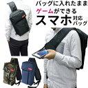 ポケモン ショルダー カジュアル レディース