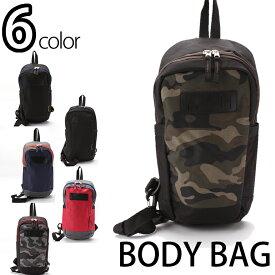 ビジネスバッグ 鞄 メンズ[カジュアル バッグ かばん ショルダー 収納 カラー シンプル かわいい おしゃれ かっこいい 斜め掛け 普段使い 小さい 迷彩 アウトドア 黒 灰色 緑 青 赤 紺 カモフラージュ ボディーバック ヒップバッグ ウエストバッグ]