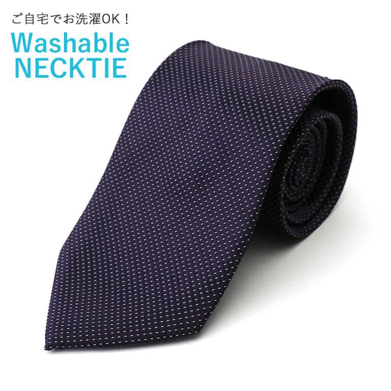 【メール便送料無料】Necktie ネクタイ メンズ/TIE-AA20 [ ビジネス スーツ 結婚式 デザイン 人気 おしゃれ スタイリッシュ 仕事 会社 就活 レギュラータイ ] ギフト 入学式 卒業式