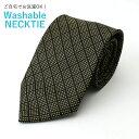 【メール便送料無料】Necktie ネクタイ メンズ/TIE-AA27 [ ビジネス スーツ 結婚式 デザイン 人気 おしゃれ スタイリ…