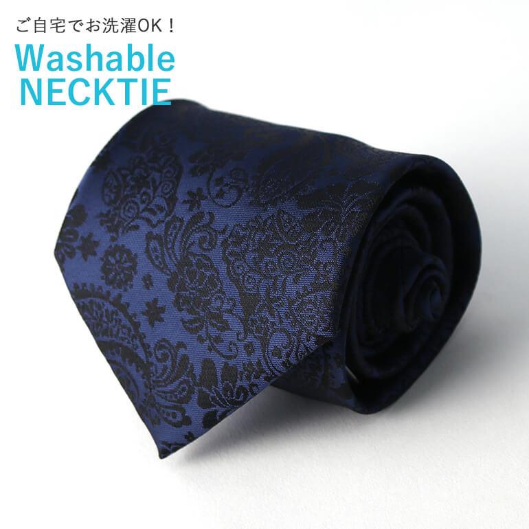 Necktie ネクタイ メンズ/TIE-AA43 [ ビジネス スーツ 結婚式 デザイン 人気 おしゃれ スタイリッシュ 仕事 会社 就活 レギュラータイ ] ギフト 入学式 卒業式