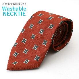 【メール便送料無料】Necktie ネクタイ メンズ/TIE-AA50 [ ビジネス スーツ 結婚式 デザイン 人気 おしゃれ スタイリッシュ 仕事 会社 就活 レギュラータイ ] ギフト 入学式 卒業式