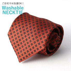【メール便送料無料】Necktie ネクタイ メンズ/TIE-AA58 [ ビジネス スーツ 結婚式 デザイン 人気 おしゃれ スタイリッシュ 仕事 会社 就活 レギュラータイ ] ギフト 入学式 卒業式