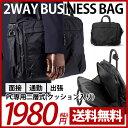 ショルダーバッグ 送料無料 ビジネスバッグ 鞄 メンズ 男性 軽量[ バッグ 仕事 ビジネス かばん A4 PC入れ 対応 二層…
