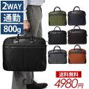 ビジネスバッグ オレンジ カーキ 軽量 [ブリーフケース メンズ 鞄 バッグ 大容量 ショルダー PC対応 2WAY BAG メンズ …