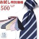Necktie 0002 24