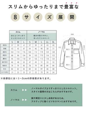ワイシャツとニットタイのコーディネートセット男メンズ男性紳士/SWSM-TN-2SET-[ワイシャツスリムネクタイニットセット青ブルーストライプグレンチェックマイクロチェックデニムシャツボーダードットチェック]