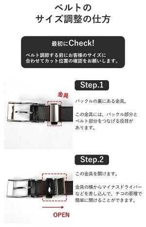 ビジネスベルト本革日本製メンズ美しいスムース珍しいノーステッチ手作りブラック黒茶レザーベルト[牛革オリジナルならではの高品質ビジネススーツ[あす楽]ギフトハロウィン