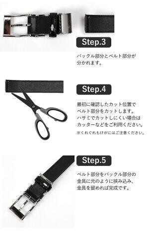 ビジネスベルト本革日本製メンズ美しいスムース珍しいノーステッチ手作りブラック黒茶レザーベルト[牛革オリジナルならではの高品質ビジネススーツ[あす楽]ギフトバレンタイン