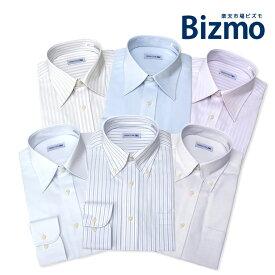 ワイシャツ 長袖 形態安定 形態安定加工 長袖ワイシャツ メンズシャツ 長袖シャツ ワイシャツ ノンアイロン 長袖 ノーアイロン 形状記憶 Yシャツ 紳士用 カッターシャツ 男性 ドレスシャツ 男性用 メンズ ビジネス ライトブルー あす楽