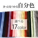チーフ シルク 結婚式 白 シルク100% 日本製 メンズ 男 紳士 [ ポケットチーフ 京都シルク 高級 朱子織 上品 日本製 …
