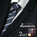 Necktie000 2set 2
