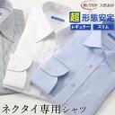 Shirt 0001
