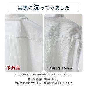 まるでポロシャツ!ノンストレスなワイシャツニットシャツワイシャツ長袖ノンアイロン超形態安定形状記憶伸びるニットノーアイロン男性Yシャツ伸縮性動きやすいイージーケアゴルフ通勤出張クールビズ快適カッターシャツ白青水色シンプル