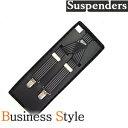 Suspender 004a