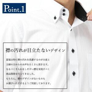 半袖ワイシャツ5枚