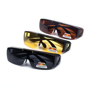 大人気 偏光サングラス メガネをかけたまま対応のサングラス 跳ね上げ式 UV400 紫外線カット スポーツサングラス 自転車 釣り 野球 テニス スキー ランニング ゴルフ ドライブ 飛沫 感