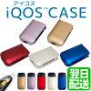 iQOS ICOs 案例封面真正
