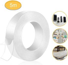 【お買い物マラソン限定P10倍】魔法テープ 長さ5m 厚さ2mmの両面テープ 繰り返し使用 粘着マットテープ 透明 強力粘着 多用途 再利用可能 (5m)送料無料