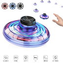 マジックドローン UFOドローン 指遊び ロータリー 回転式 フライノバ 指先UFO LEDライト USB充電式 ストレス解消 多人…