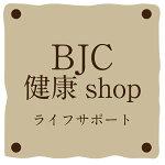 BJC健康SHOP