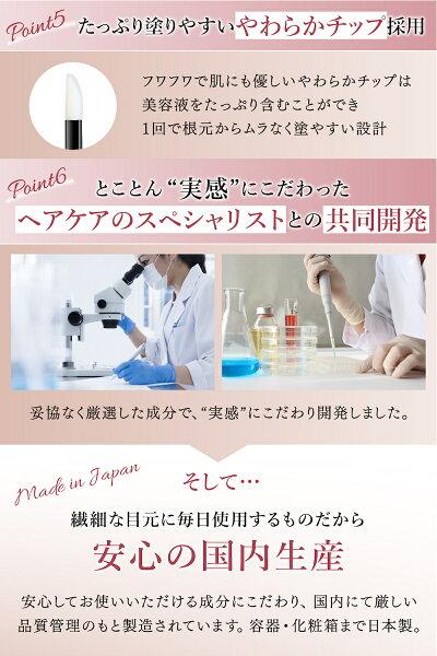 【送料無料・5%還元対象】ARIANAまつ毛美容液まつ毛ケア日本製キャピシル高配合リンゴ幹細胞2本セット約4ヶ月分
