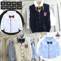 ◆ボーイズフォーマルシャツ◆ta_u0006