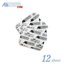 アブトロニックコア/アブトロニックコアプラス/アブトロニックコアSプラス専用ジェルシート12枚セットEMS腹筋筋トレダイエット