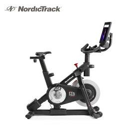 NordicTrack Commercial S22iStudio Cycle トレーニングバイク ノルディックトラック ホームジム 自宅ジム iFit ホームトレーニー 有酸素運動 お洒落 筋トレ ダイエット フィットネスマシン ロードバイク