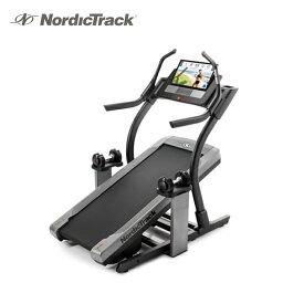 NordicTrack X22iランニングマシン ノルディックトラック トレッドミル ウォーキングマシン ホームジム 自宅ジム iFit ホームトレーナー 本格トレーニング 傾斜 有酸素運動 お洒落 筋トレ ダイエット トライアスロン マラソン
