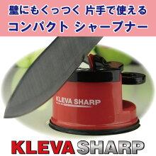 アズマ/シャープナークレバーシャープ/KS-A1KLEVASHARPのこぎり状ナイフ研げる片手で滑らせて切れ味復活壁につく小型砥石シャープナー冷蔵庫キッチン小型砥石簡単