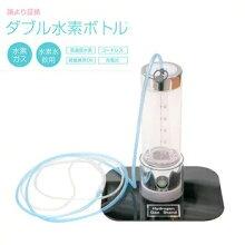 充電式水素水&水素ガス生成器Wダブル水素ボトル