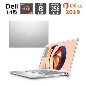 DELL デル ノートパソコン Inspiron 14 5000 プレミアム 14型FHD/ 第3世代 Ryzen 5 4500U/メモリ 8GB/SSD 256GB/Windows 10/Office 付き/シルバー 【新品】