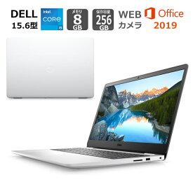DELL デル ノートパソコン Inspiron 15 3000 3501 NI55S-AWHBW 15.6型FHD/ Core i5/メモリ 8GB/SSD 256GB/ Windows 10 /Office 付き/ ホワイト 【新品】