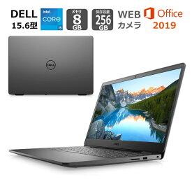DELL デル ノートパソコン Inspiron 15 3000 3501 NI55S-AWHBB 15.6型FHD/ Core i5/メモリ 8GB/SSD 256GB/ Windows 10 / Office 付き/ブラック 【新品】
