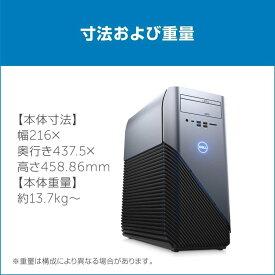 DELL デル Inspiron Gaming デスクトップ 5675 DG50VR-7NLPP /モニタ無/Win 10/ AMD Ryzen 5 / Radeon RX 580/メモリ8GB/SSD 256GB + HDD 1TB 【新品】