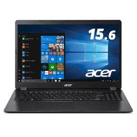 Acer エイサー ノートパソコン Aspire 3 A515-54-H78U/KA 15.6型/ Core i7/メモリ8GB/SSD 256GB/ Windows 10/ Office付き/ ブラック 【新品】