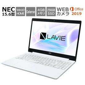 NEC ノートパソコン LAVIE Note Standard 15.6型/ Celeron / メモリ4GB/ SSD256GB/ Windows 10/ Office付き / Webカメラ / DVDドライブ【新品】